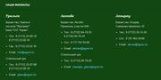 Профнастил,  Металлочерепица,  Сэндвич-панели,  Металлоконструкции,  - foto 4